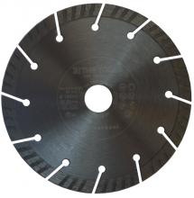 THS Diamantzaagblad Basic Ø 150 mm - Universeel